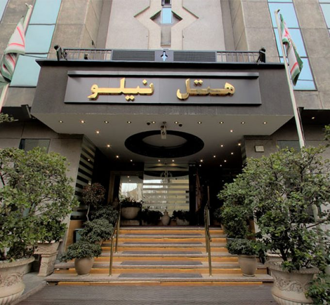 Hotels in Iran: Online Hotel Booking with Hot Deals