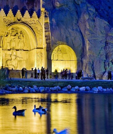 Kermanshah Travel Guide