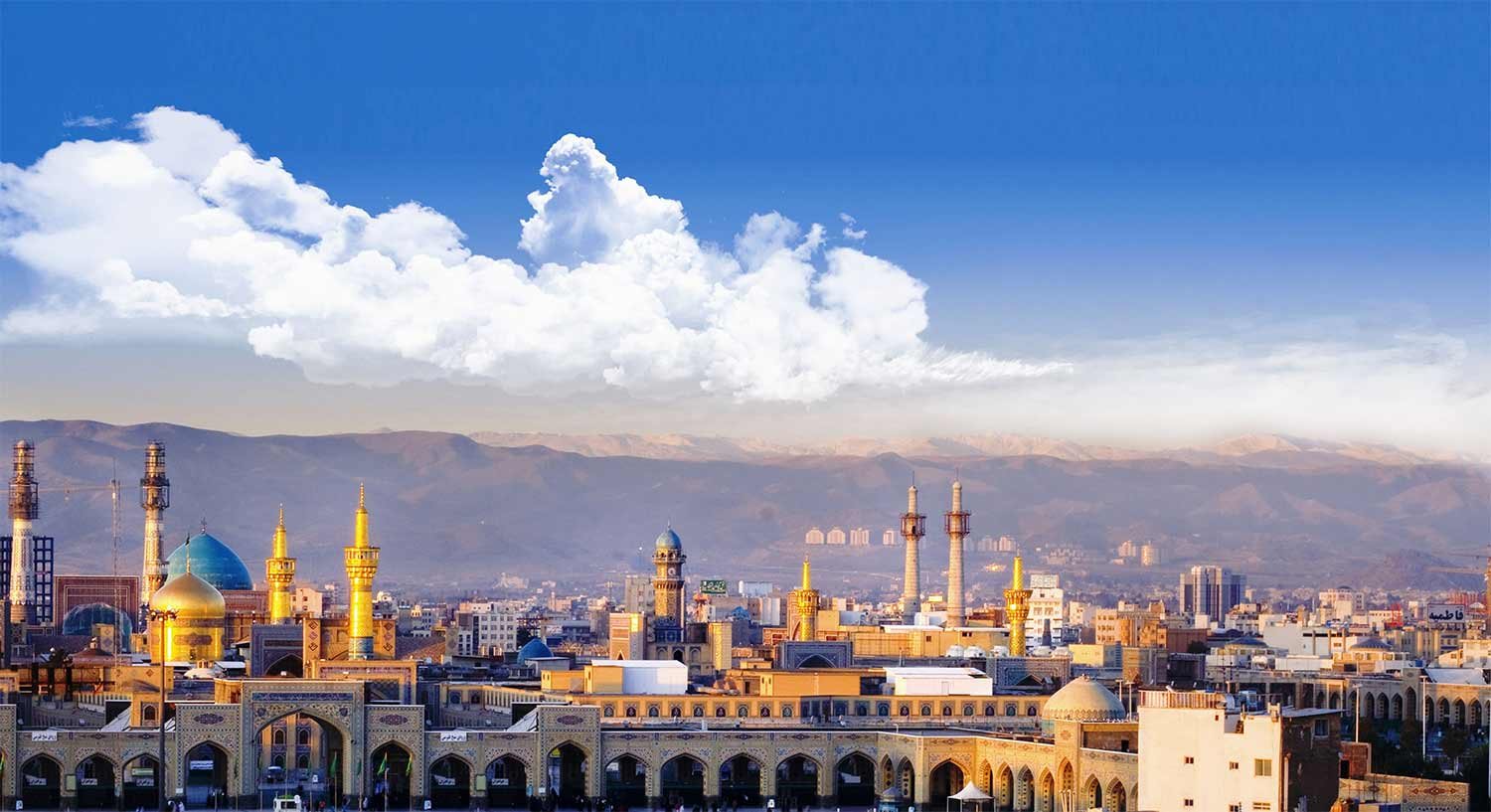 Isfahan Travel Guide