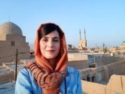 Yazd Online Tour with Midia