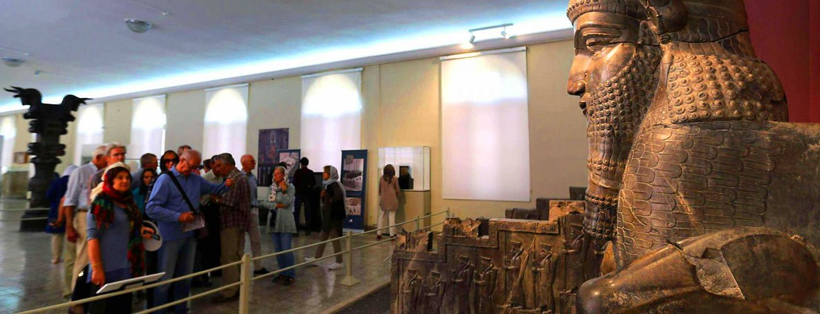 National Museum of Iran E-Ticket