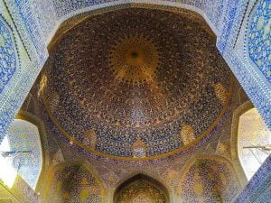 Imam Mosque (The Shah Mosque) of Isfahan E-Ticket