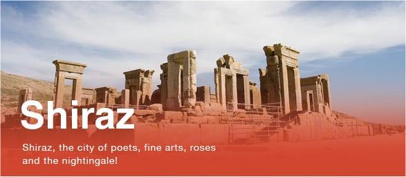 Shiraz, Naghsh-e-Rostam