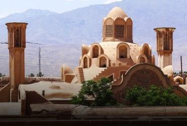 IranTour VisitBestofIraninDays