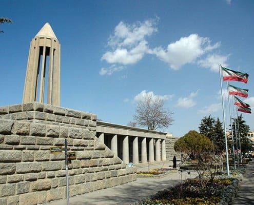 Bu aliSinaTomb,Hamedan,Iran