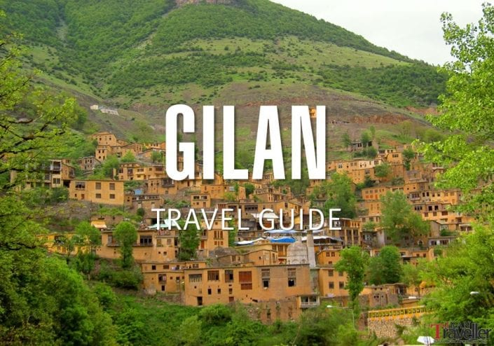 Gilan Travel Guide