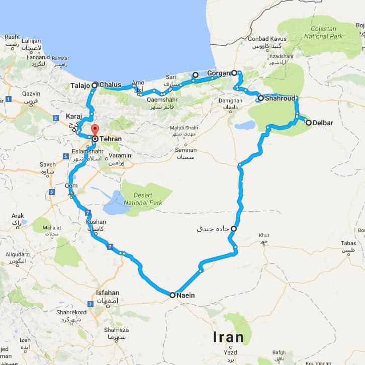 IRAN BIRDING TOUR