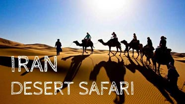 Iran Desert Tours
