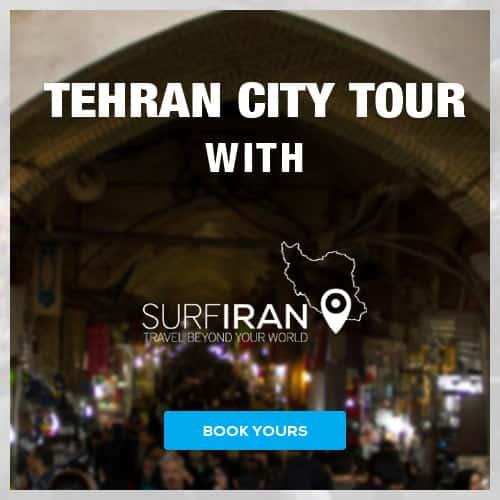 travelandtour Tehran Iran