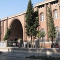 IranBastanMuseum Tehran Iran