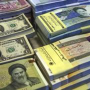 IranianCurrencyandExchange IranianRial