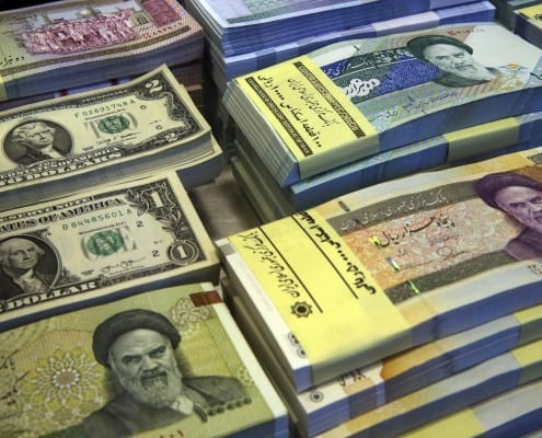 iranian currency exchange and credit cards in iran. Black Bedroom Furniture Sets. Home Design Ideas
