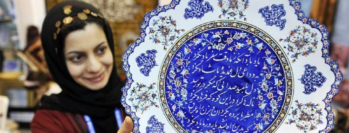 Nowruz exhibition of handicrafts and traditional arts Chalus, Mazandaran