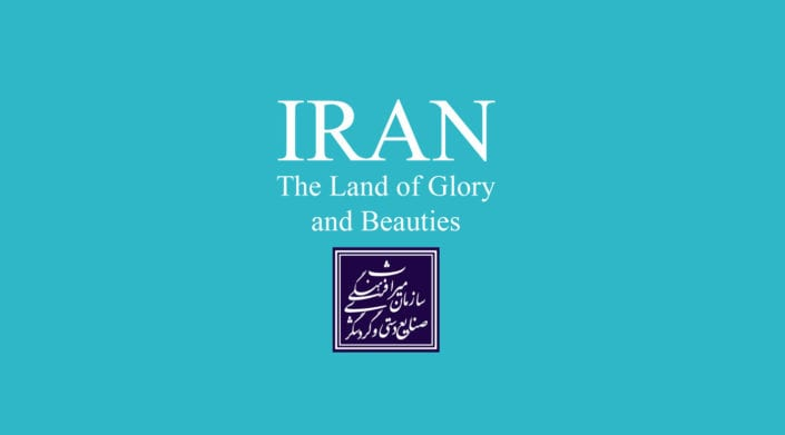 Iran The Land of Glory and