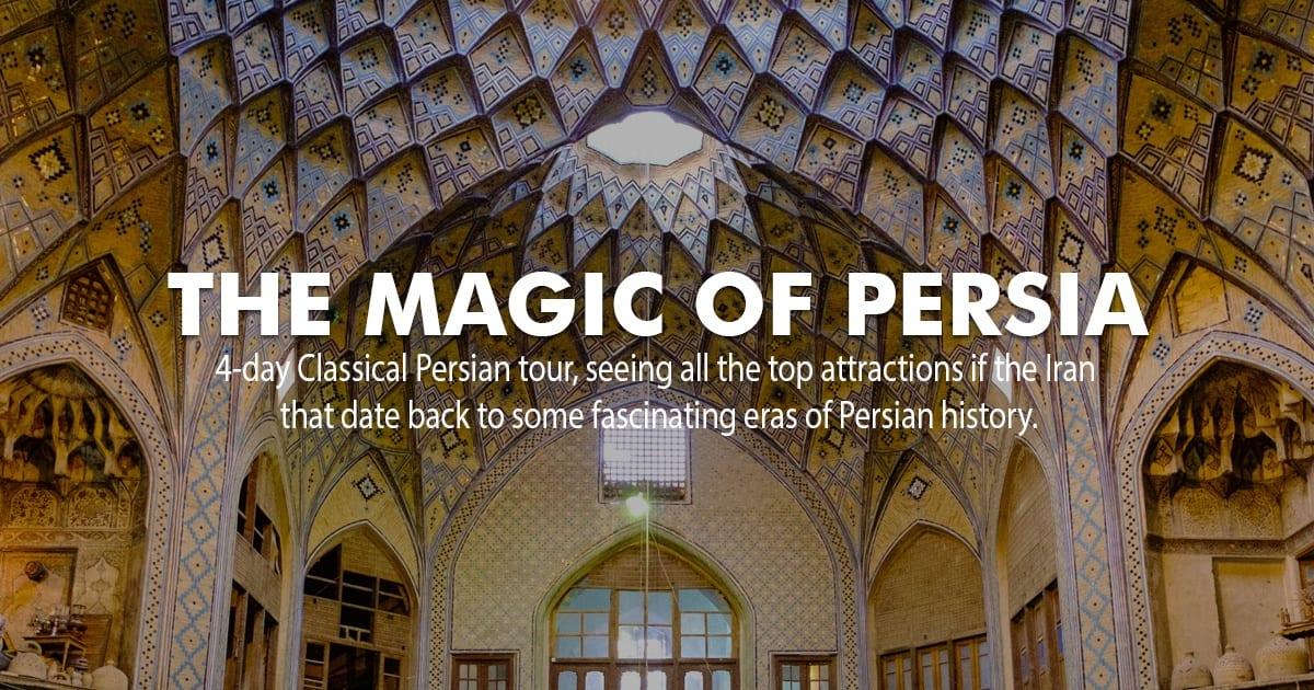 Persian jewish dating culture in honduras