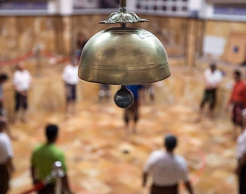 Zang (bell) of the Zurkhane - house of strength; zorkhana; zourkhaneh
