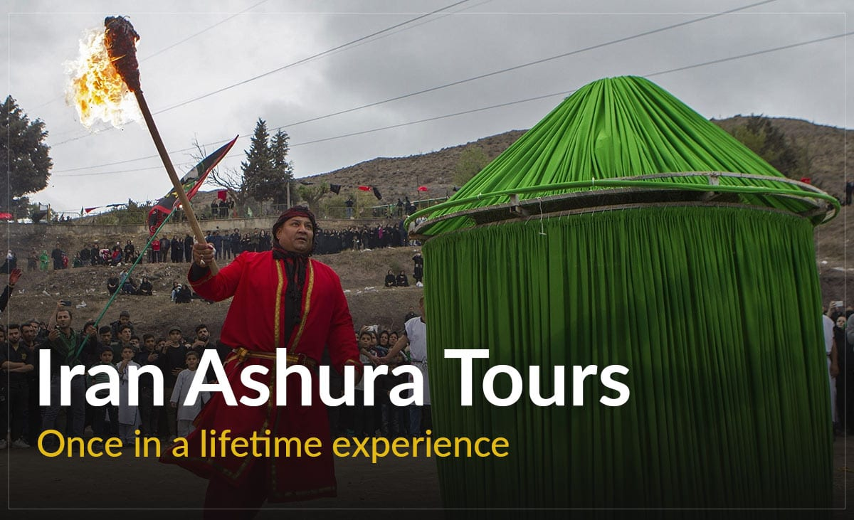 Iran Ashura Tours