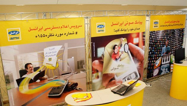 You can easily buy a MTN IRANCELL SIM card at all Iran Airports
