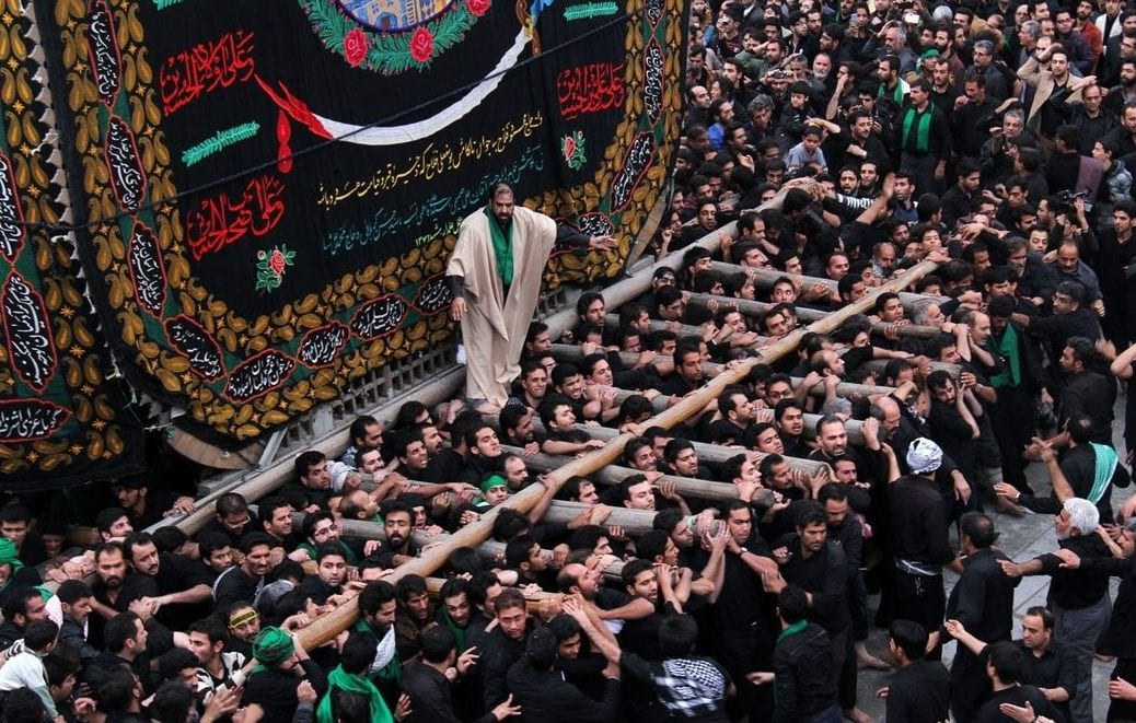 Travel to Iran during Moharram and Ashura