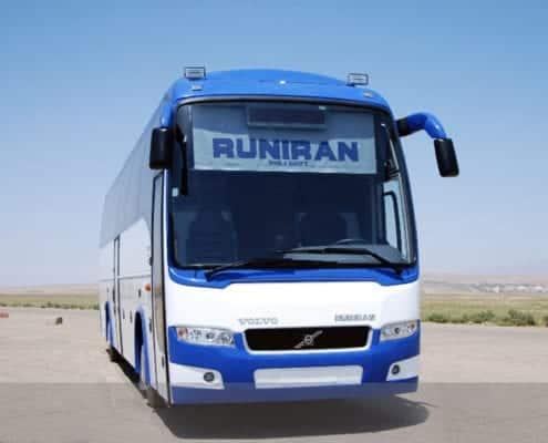 Travel to Iran Tour Operator, Iran Travel Agency Iran