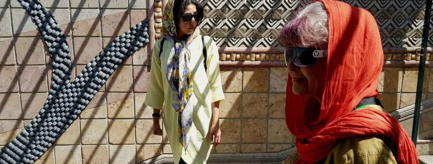 women dress code in Iran