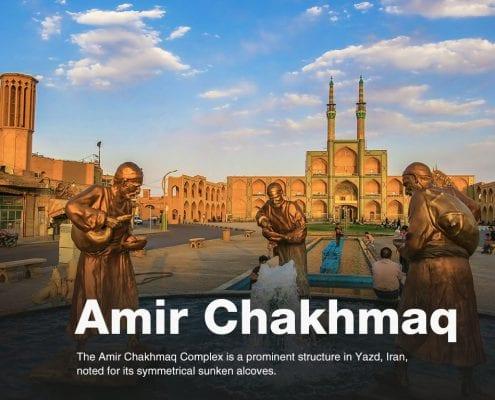 Amir Chakhmaq Square