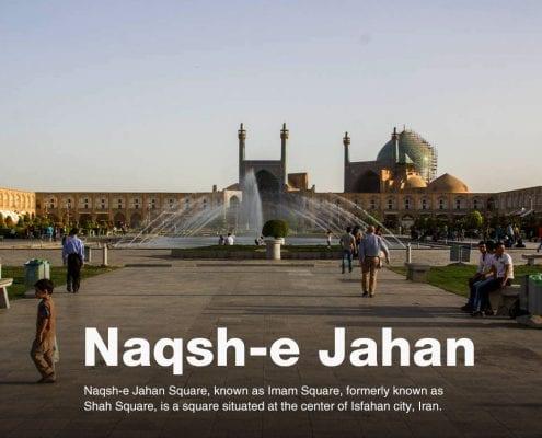 Naqsh e Jahan Square