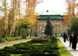 Sa'dabad Complex, Tehran, Iran
