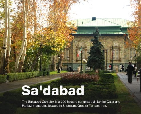The Sadabad Complex