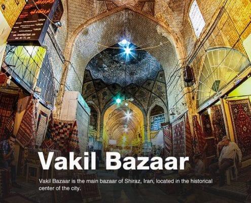 Vakkil Bazzar. Shitraz