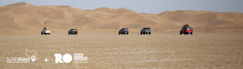 Desert Adventure and Cultural Tour in Iran