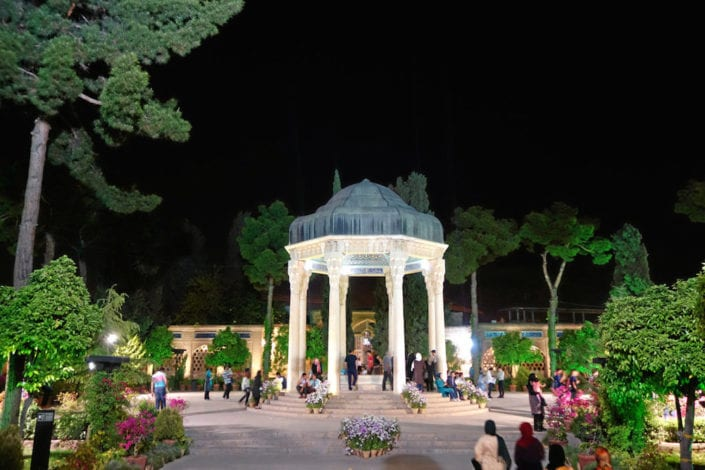 Tomb of Hafez and Hāfezieh