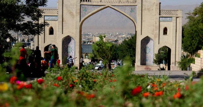 QuranGate(Darvazeh eQuran),Shiraz,Iran