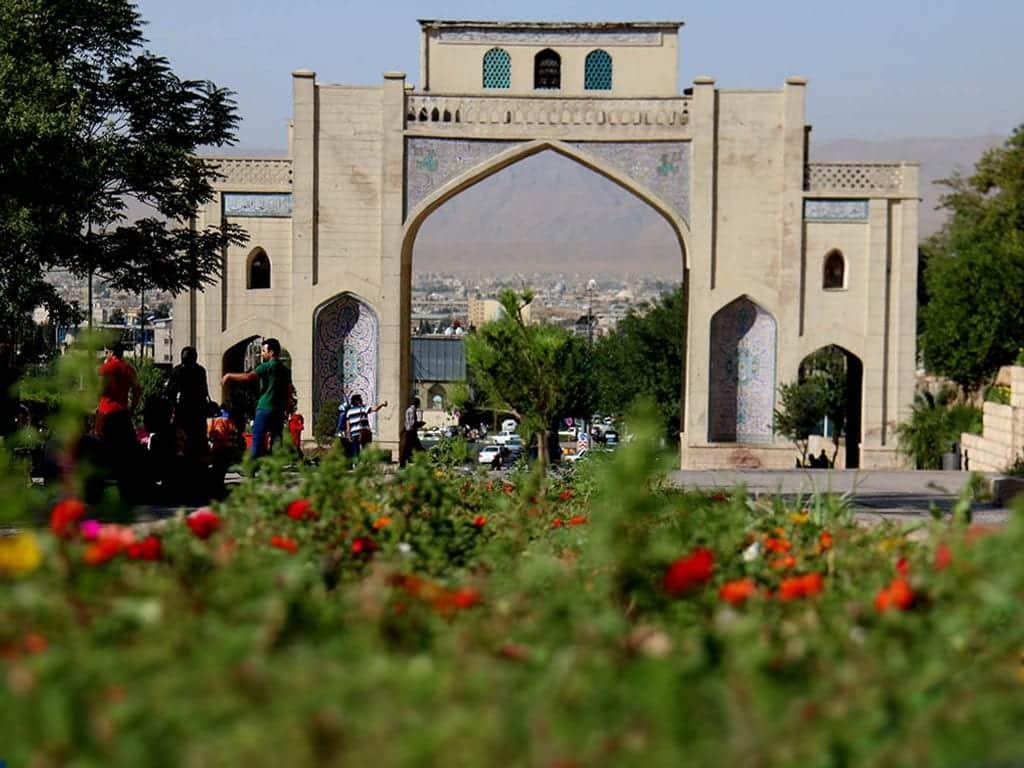 Quran Gate (Darvazeh-e Quran) - SURFIRAN