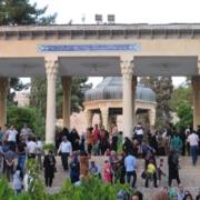 TombofHafez,Shiraz,Iran Irantourism