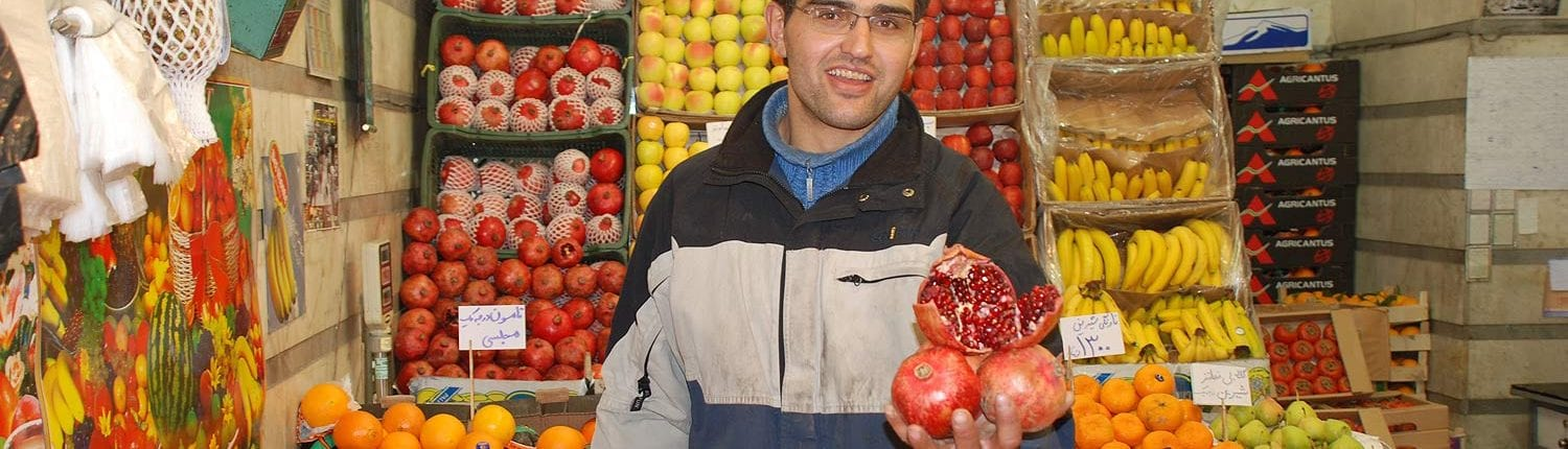 Yalda Night Shab e Yalda Travel to Iran SURFIRAN