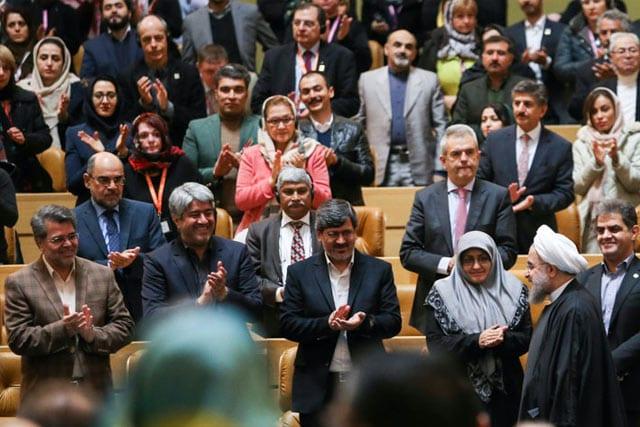 thWFTGAConvention:TehranIran