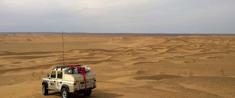 Iran Mesr Desert