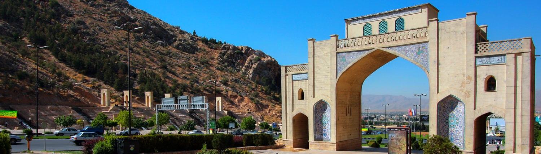 Qur'an Gate, Shiraz