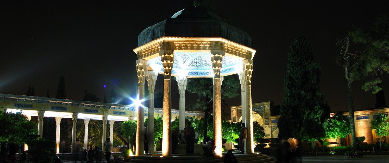 Shiraz, Hafeziyeh