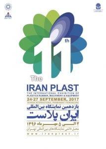 th Iran Plast