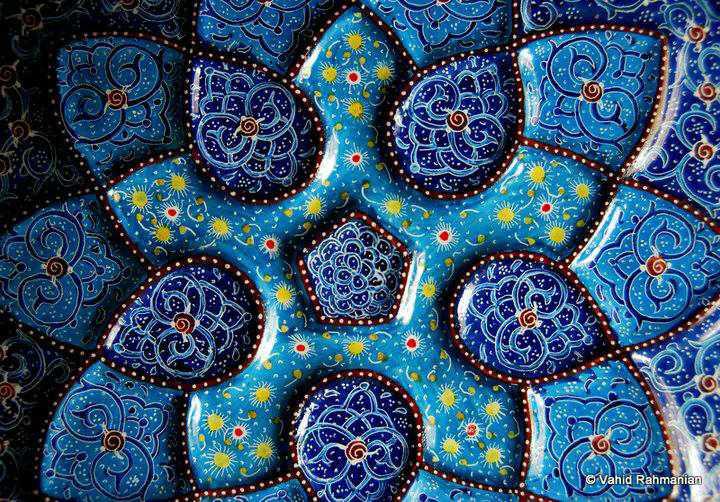 Persian MinaKari Plate