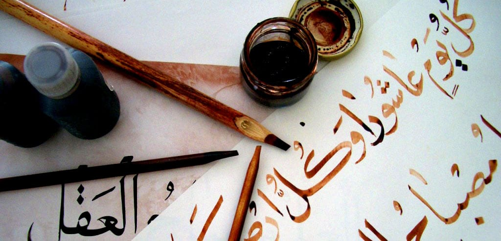Persian calligraphy is the calligraphy of the Persian language. It is one of the most revered arts throughout history of Iran.