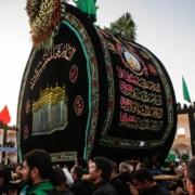 Nakhl-Gardani ceremony in Zarch and Ashkezar during Ashura, Yazd