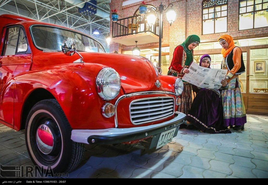 The 11th Tehran International Tourism Exhibition (1)