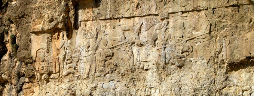 The victory relief of Ardashir I
