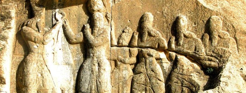 Investiture relief of Ardashir I