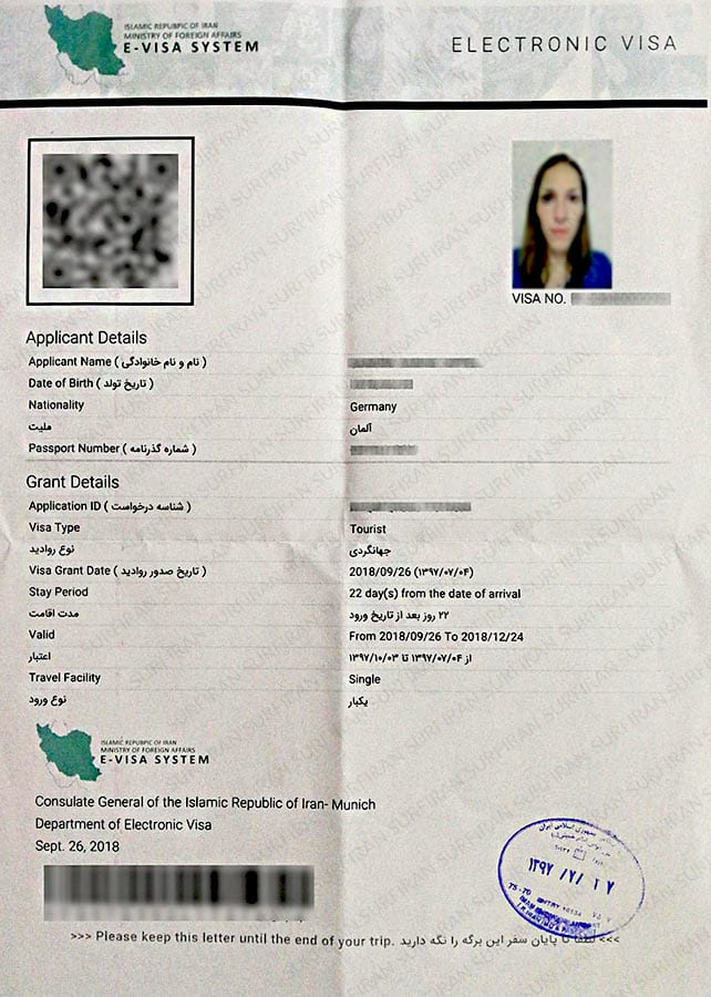 Sample of an electronic Iran visa with Airport stamp - Passports of travellers entering Iran will not being stamped.