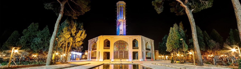 Dolat-abad-Garden-Yazd