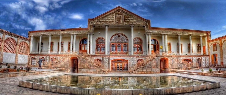 Qajar Museum (Amir Nezam House)
